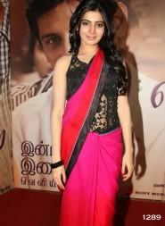 Samantha in Pink & Orange Shaded Saree At Neethane En Ponvasantham