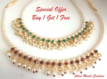 Rakhi Offer Buy 1 Get 1 Free Green Maroon Necklace